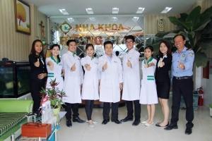 Photo of Top 4 Phòng khám nha khoa uy tín nhất TP. Biên Hòa, Đồng Nai
