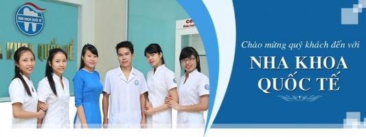 Photo of Top 4 Phòng khám nha khoa uy tín nhất TP. Hạ Long, Quảng Ninh