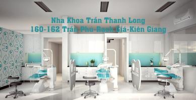 Photo of Top 5 Phòng khám nha khoa uy tín nhất TP. Rạch Giá, Kiên Giang